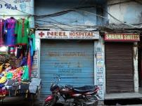 Hospital in Amritsar, India